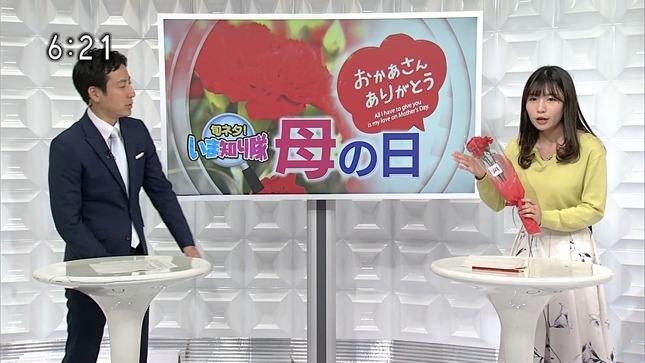 坂元楓 新潟ニュース610 9