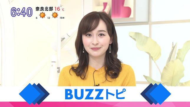 宇賀神メグ あさチャン! JNNフラッシュニュース 4