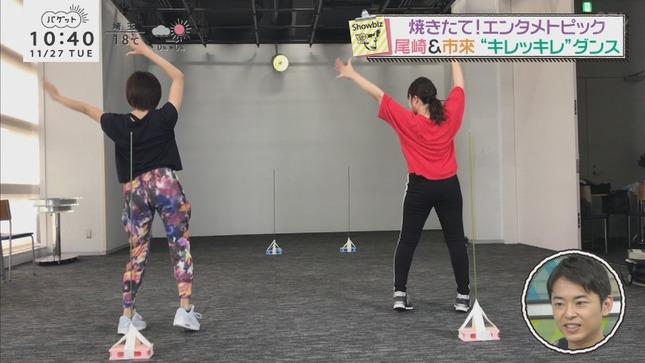 尾崎里紗 バゲット 市來玲奈 3