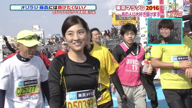 岩本乃蒼 東京マラソン2016 8