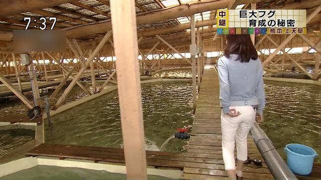 石橋亜紗 おはよう日本 11