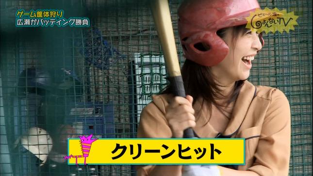 広瀬麻知子 静岡朝日TV しょんないTV 10
