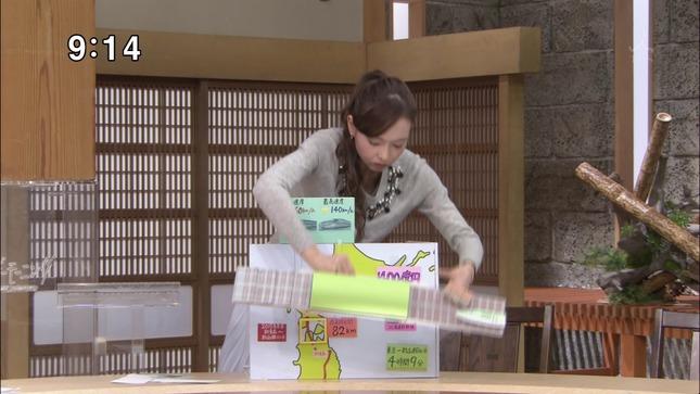 唐橋ユミ サンデーモーニング 水野真裕美 07