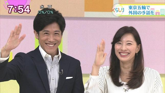 小郷知子 うたコン おはよう日本 13