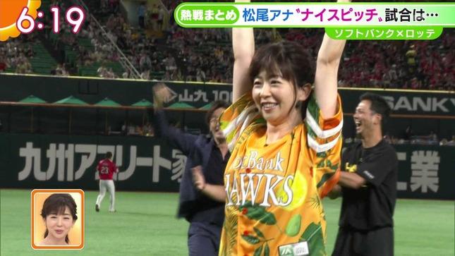 松尾由美子 グッド!モーニング 16