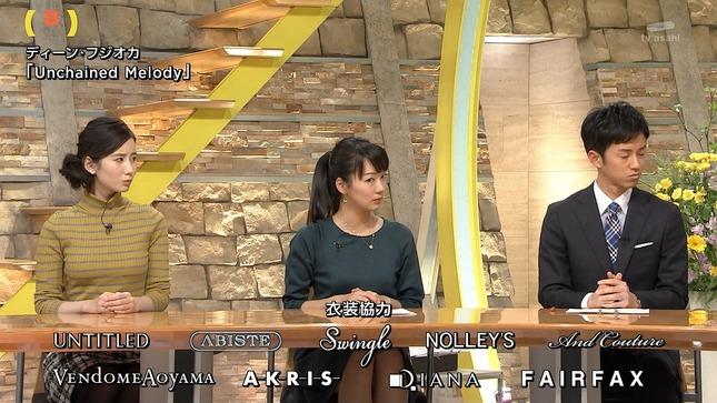 紀真耶 高島彩 サタデー サンデーステーション 14