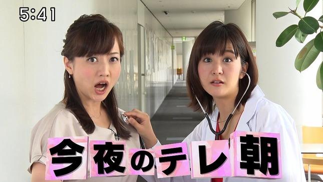 林美桜 スーパーJチャンネル 今夜のテレ朝 島本真衣 3