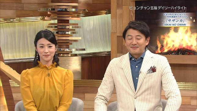 森花子 ピョンチャン五輪デイリーハイライト 浅田舞 2