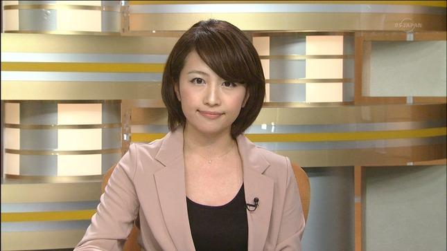 相内優香 TXNnews キャプチャー画像 07