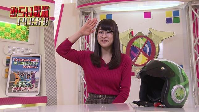 村雨美紀 どさんこワイド すすめ!みらい戦隊!! 16
