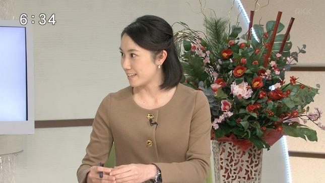 柿木綾乃 RKK NEWS JUST 08