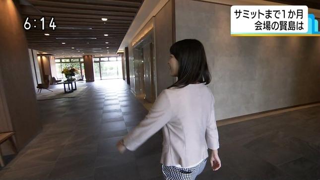 福永美春 ほっとイブニング 7