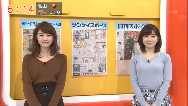 松尾由美子 新井恵理那 グッド!モーニング 7