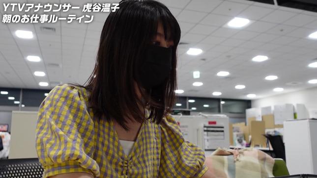 虎谷温子アナのお仕事ルーティン 5