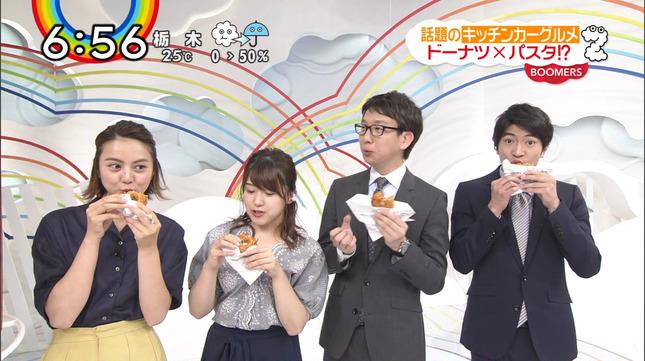 尾崎里紗 徳島えりか ZIP! 7