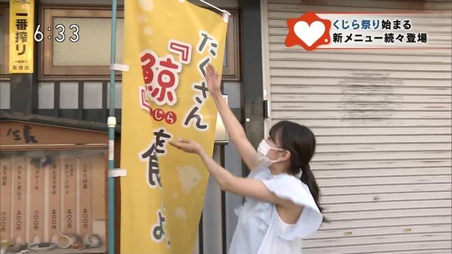 尼子佑佳 ほっとニュース北海道 5