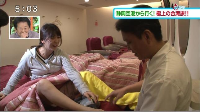 広瀬麻知子 とびっきり!しずおか 9
