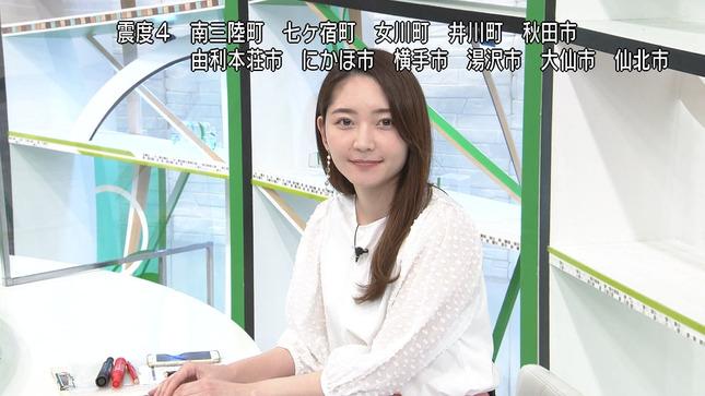 竹﨑由佳 追跡LIVE!SPORTSウォッチャー 12