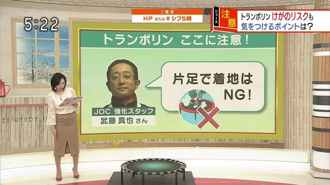 寺門亜衣子 ニュースシブ5時 17