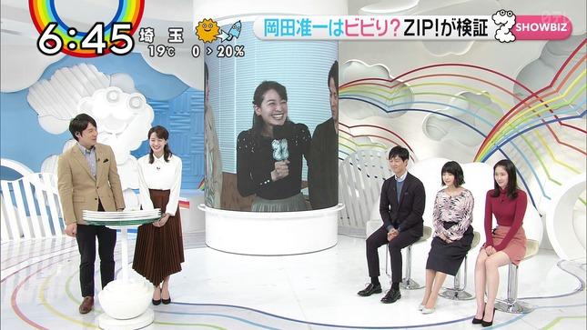 熊谷江里子 徳島えりか ZIP! 5