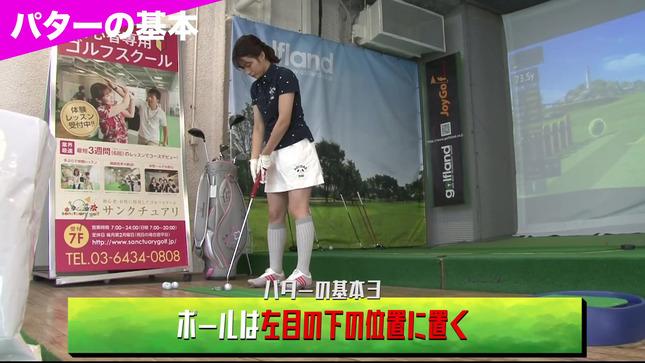田中萌アナが120を切るまでの物語 10