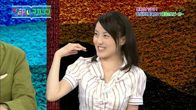 江崎史恵 サイエンスZERO 09