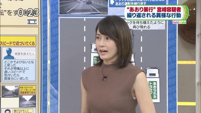 宇内梨沙 ひるおび! 3