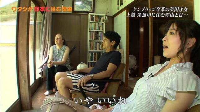繁田美貴 エンター・ザ・ミュージック 12