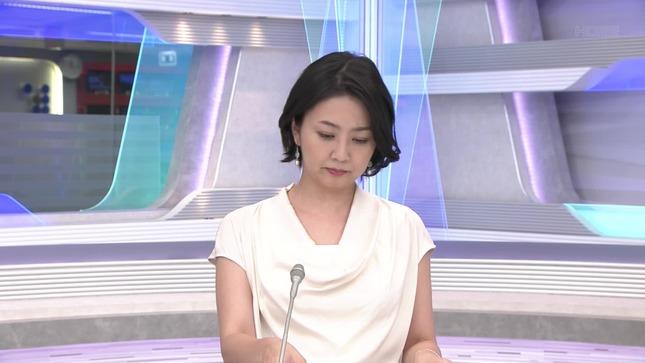 矢島悠子 スーパーJチャンネル ANNnews 10