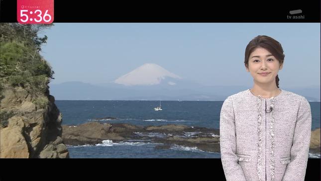 加藤真輝子 スーパーJ トリハダ秘スクープ 15