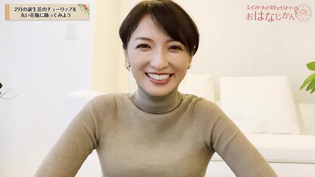 """望月理恵 花キューピットの""""おはなじかん"""" 3"""
