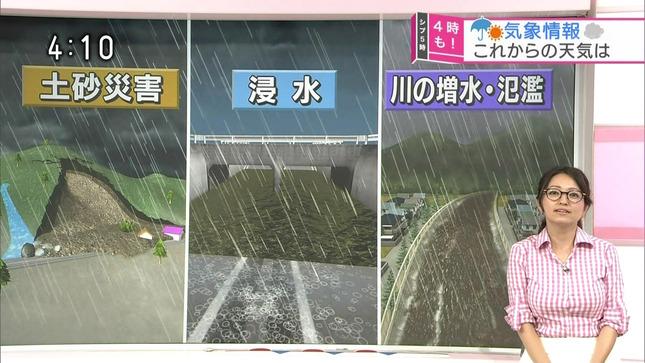 福岡良子 ニュースシブ5時 7