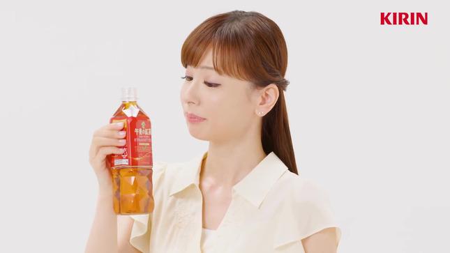 皆藤愛子 ゴゴスマ 午後の紅茶 3