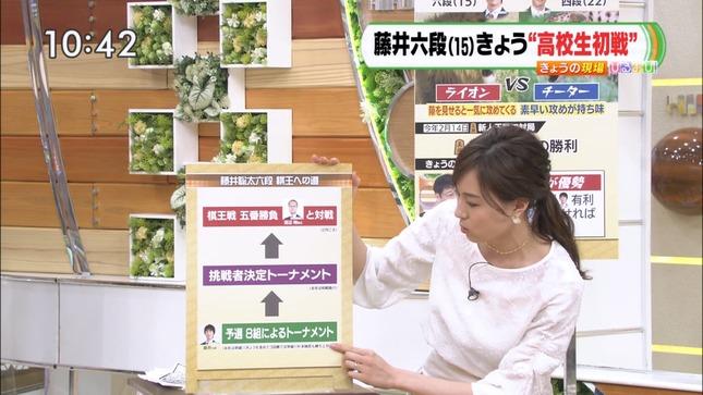 笹川友里 王様のブランチ ひるおび! 11