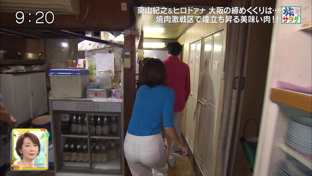 ヒロド歩美 旅サラダ 14