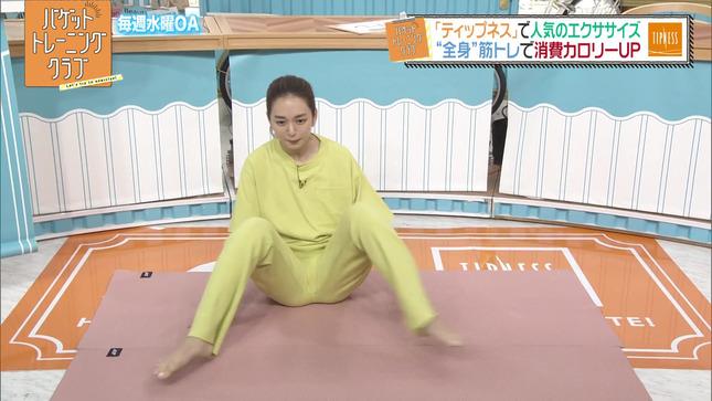 後藤晴菜 バゲット 15