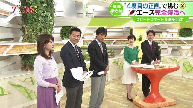 新井恵理那 グッド!モーニング 松尾由美子 福田成美 16