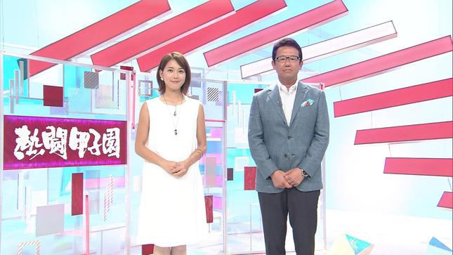 ヒロド歩美 津田理帆 熱闘甲子園 2
