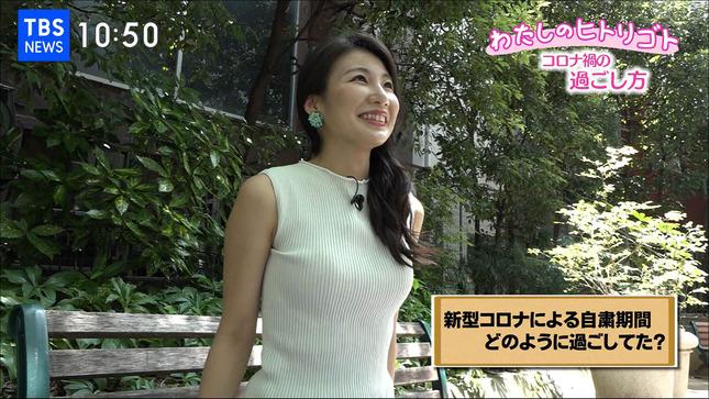 島津久美子 わたしのヒトリゴト 4