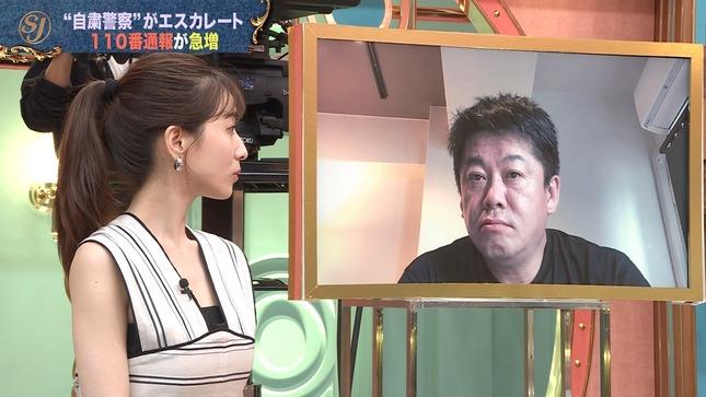 田中みな実 サンデー・ジャポン 6
