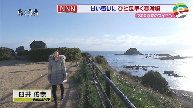 臼井佑奈 news every 静岡 1