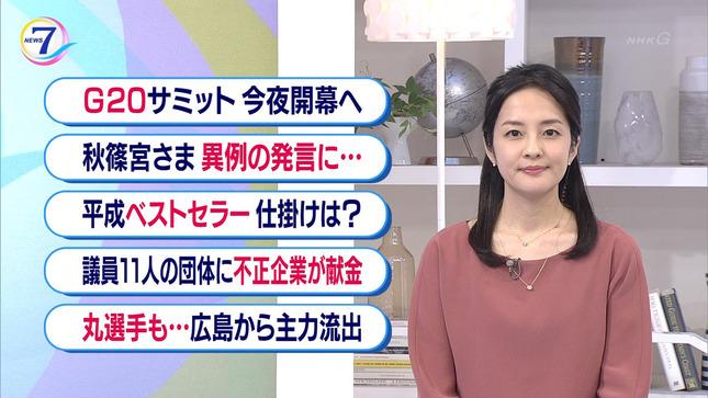 鈴木奈穂子 NHKニュース7 19
