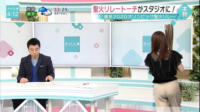 柴田阿弥 チャント! 5
