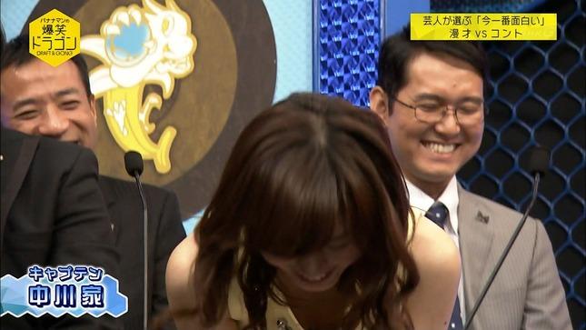 伊藤綾子 バナナマンの爆笑ドラゴン 10