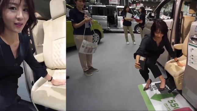 大橋未歩 Twitter 金曜ブラボー 12