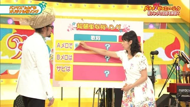 久保田祐佳 バナナゼロ クローズアップ現代+ 6