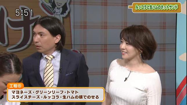 大橋未歩 5時に夢中! ワールドビジネスサテライト 7