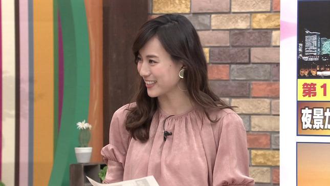 笹川友里 王様のブランチ メイドインジャパン! 9
