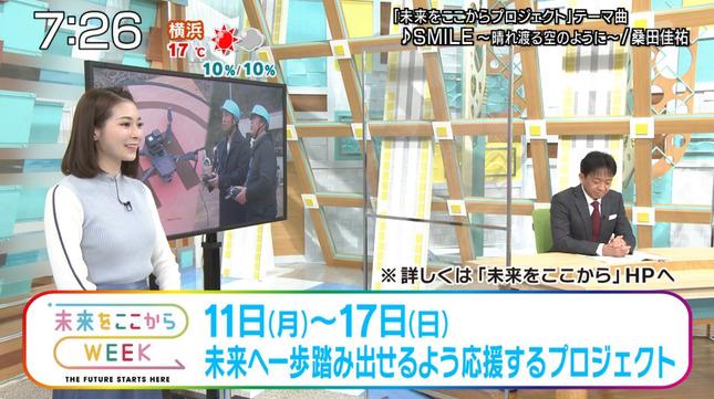 住田紗里 週刊ニュースリーダー 9