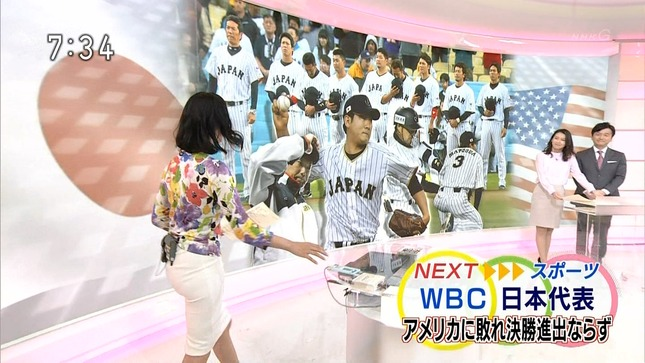 森花子 和久田麻由子 おはよう日本 9